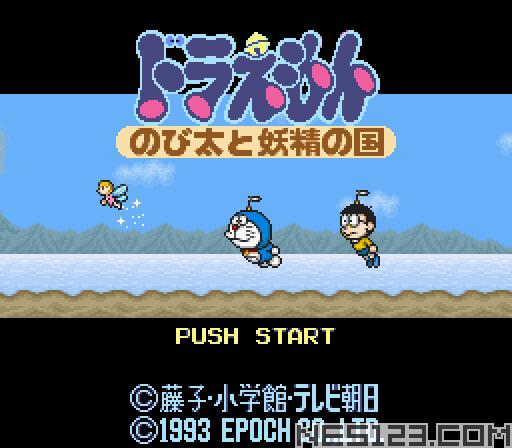 Doraemon - Nobita to Yousei no Kuni