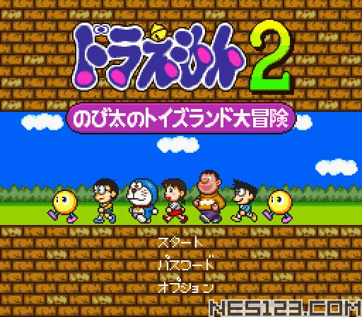 Doraemon 2 - Nobita no Toys Land Daibouken