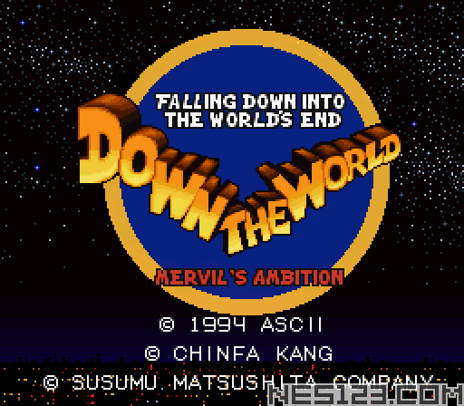 Down the World - Mervil's Ambition
