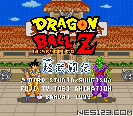 Dragon Ball Z - Super Butouden