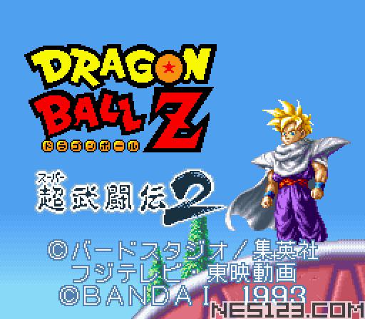 Dragon Ball Z - La Legende Saien