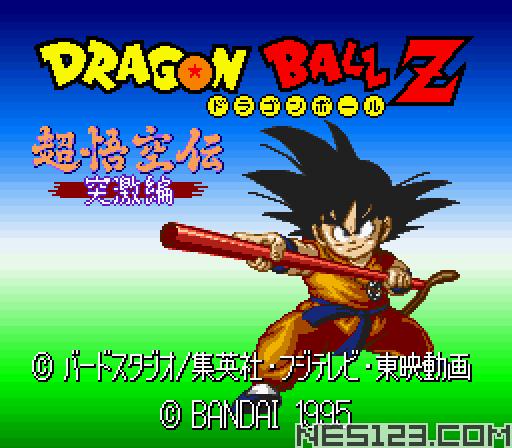 Dragon Ball Z - Super Gokuuden Kakusei Hen