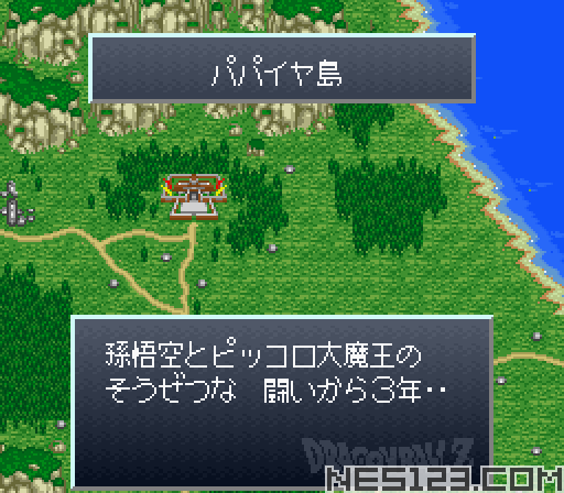 Dragon Ball Z - Super Gokuuden Totsugeki Hen