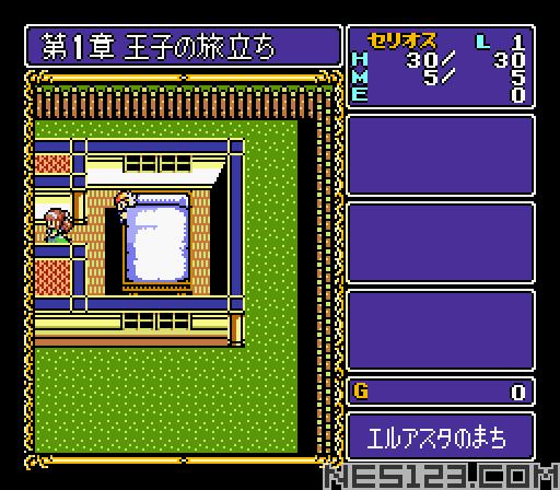 Dragon Slayer - Eiyuu Densetsu