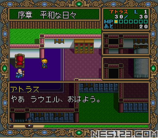 Dragon Slayer - Eiyuu Densetsu II