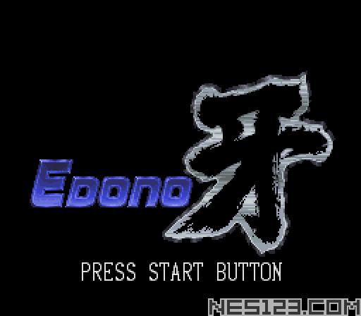 Edo No Kiba