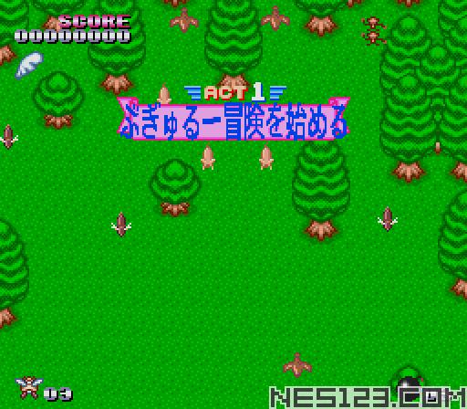 Flying Hero - Bugyuru no Daibouken