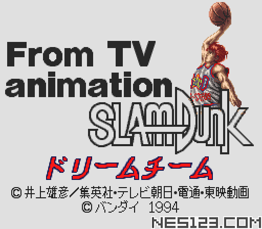From TV Animation Slam Dunk - Dream Team Shueisha Limited