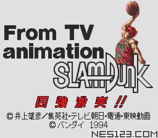 From TV Animation Slam Dunk - Shikyou Gekitotsu!!