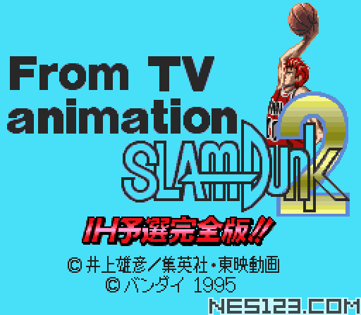 From TV Animation Slam Dunk 2 - IH Yosen Kanzenhan!!