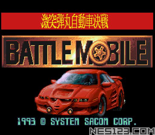 Gekitotsu Dangan Jidousha Kessen - Battle Mobile