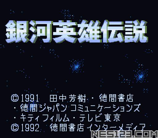 Ginga Eiyuu Densetsu - Senjutsu Simulation