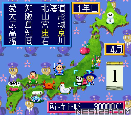 Gintama Oyakata no Jissen Pachinko Hisshouhou
