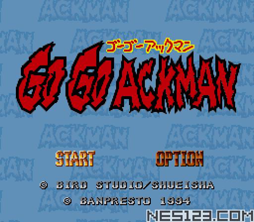 Go Go Ackman