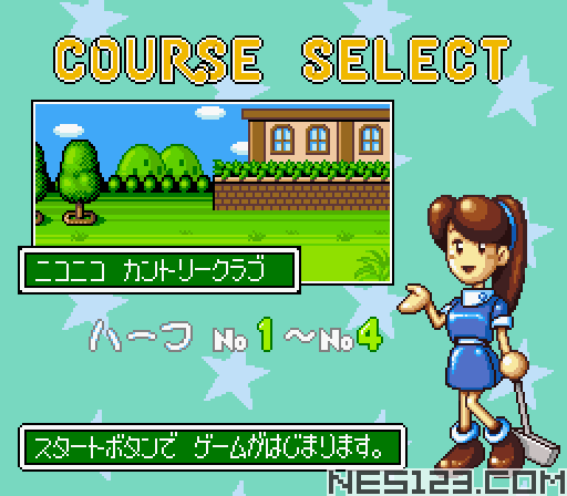 Golf Daisuki! - Out of Bounds Club
