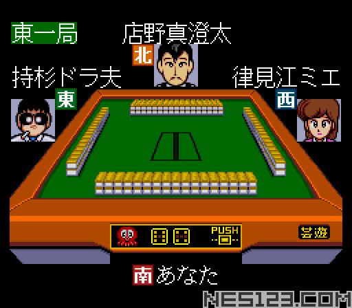 Gambler Jikochuushinha - Mahjong Kouisen