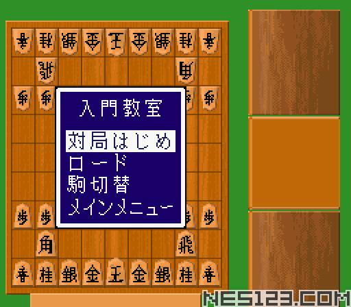 Hayazashi Nidan Morita Shougi 2