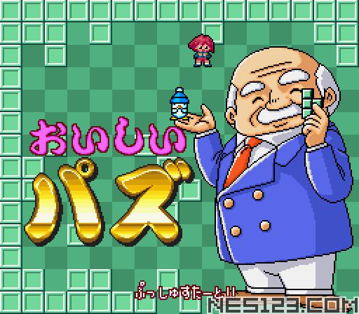 Hebereke no Oishii Puzzle - ha Irimasen ka