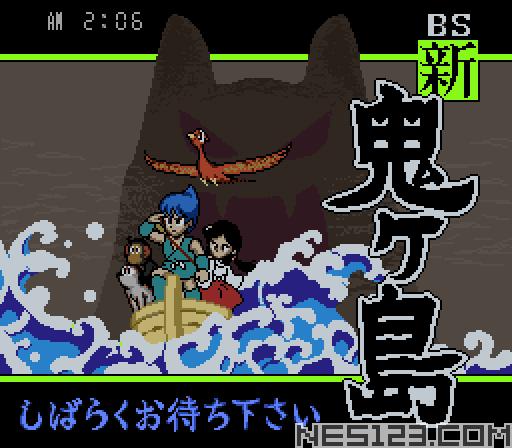 Heisei Shin Onigashima - Kouhen