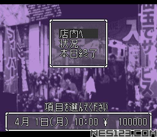 Heiwa Pachinko World 2