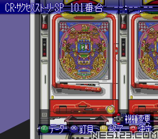 Heiwa Parlor! Mini 8 - Pachinko Jikki Simulation Game