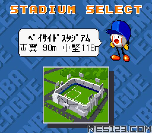 Hakunetsu Pro Yakyuu '93 - Ganba League