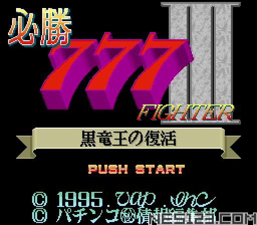 Hisshou 777 Fighter III - Kokuryuu Ou no Fukkatsu