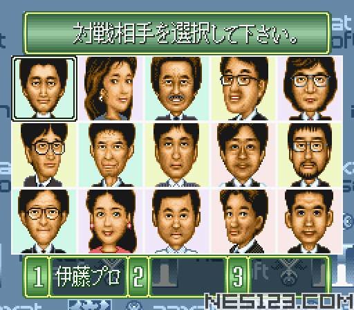 Honkaku Mahjong - Tetsuman 2