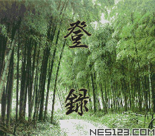Honkakuha Igo - Gosei