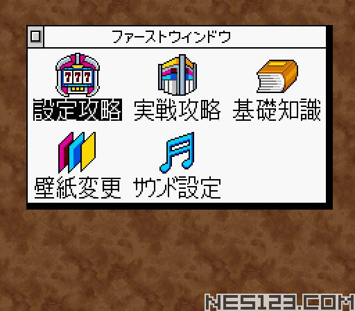 Honke Sankyo Fever - Jikkyou Simulation 2