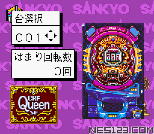 Honke Sankyo Fever - Jikkyou Simulation 3