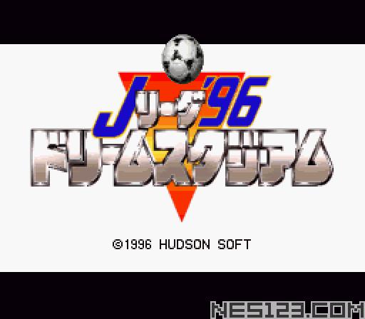 J.League '96 Dream Stadium