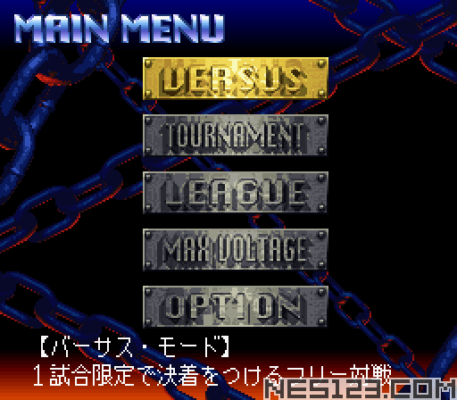 Jikkyou Power Pro Wrestling '96 - Max Voltage