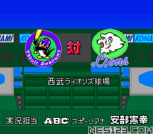 Jikkyou Powerful Pro Yakyuu - Basic Han '98