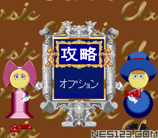 Jissen Pachi-Slot Hisshouhou! Classic