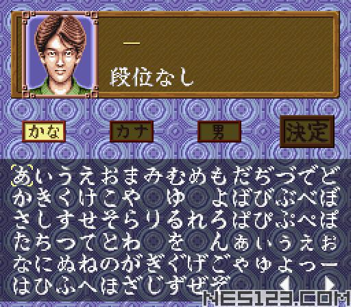 Jissen! Mahjong Shinan