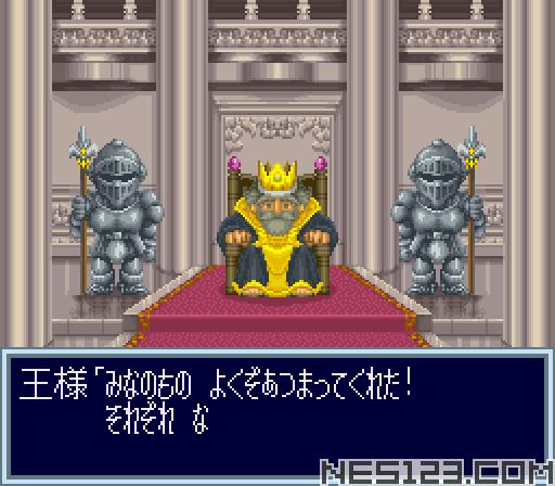 Kessen! Dokapon Okukoku IV - Densetsu no Yuusha Tachi