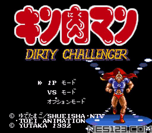 Kinnikuman - Dirty Challenger