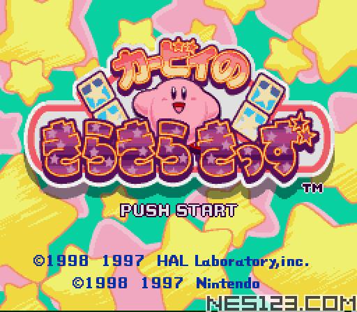 Kirby no Kirakira Kids