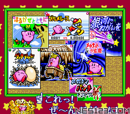 Kirby no Omochabako - Baseball