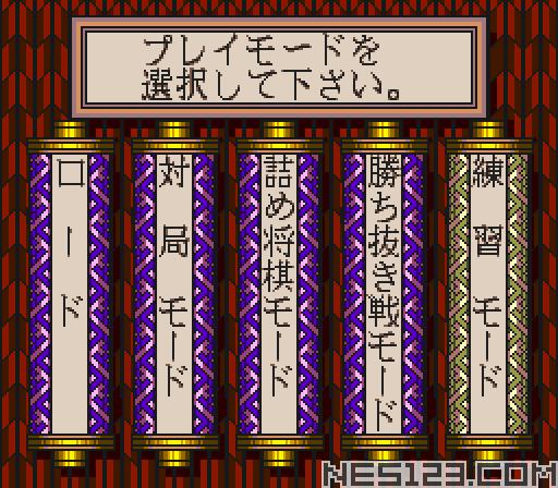 Kousoku Shikou - Shougi Ou