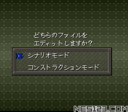 Koutetsu no Kishi 3 - Gekitotsu Europe Sensen