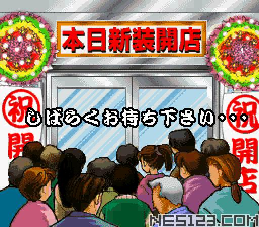Kyouraku Sanyou Maruhon Parlor! Parlor!