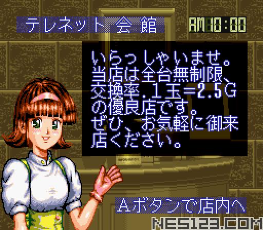 Kyouraku Sanyou Maruhon Parlor! Parlor! 3
