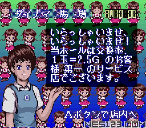 Kyouraku Sanyou Maruhon Parlor! Parlor! 4