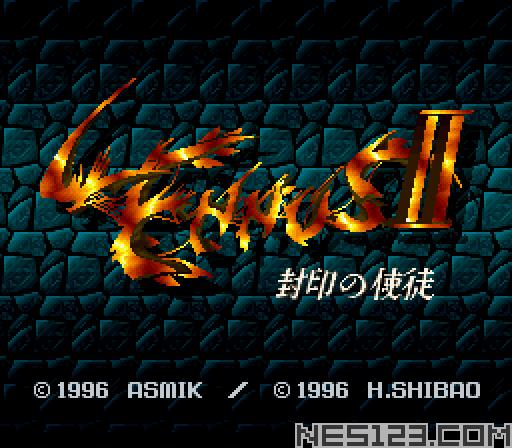 Lennus II - Fuuin no Shito