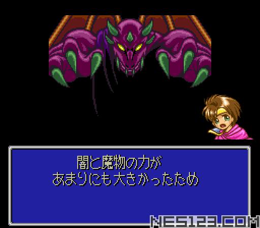 Light Fantasy II