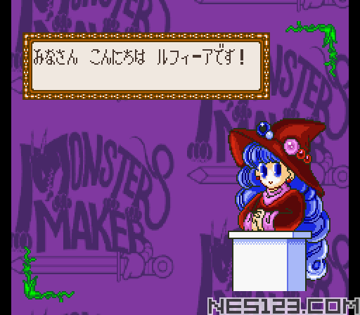 Monster Maker Kids - Ousama ni Naritai