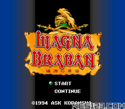 Magna Braban - Henreki no Yuusha