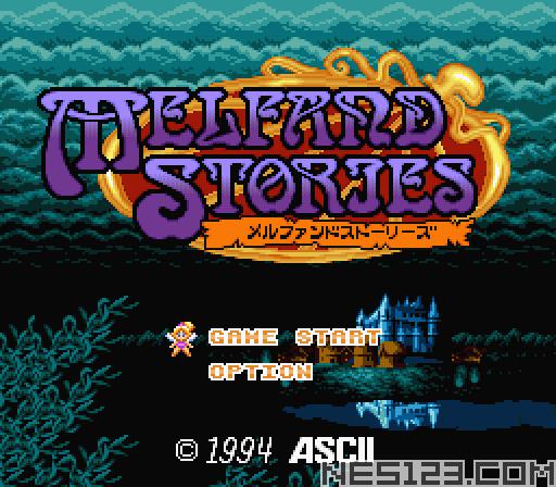 Melfand Stories
